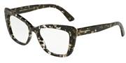 """Seleccione el menú """"COMPRAR"""" si desea comprar unas gafas de Dolce e Gabbana o seleccione la herramienta """"ZOOM"""" si desea ampliar la foto DG3308-911."""