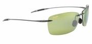 """Seleccione el menú """"COMPRAR"""" si desea comprar unas gafas de Maui Jim o seleccione la herramienta """"ZOOM"""" si desea ampliar la foto LightHouse-HT42311."""