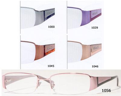 c2c5dbae696 Versace VE1109 + Estuche original duro o blando para cada tipo de gafas  (según el