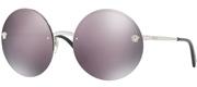 """Seleccione el menú """"COMPRAR"""" si desea comprar unas gafas de Versace o seleccione la herramienta """"ZOOM"""" si desea ampliar la foto 0VE2176-10005R."""