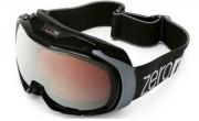 """Seleccione el menú """"COMPRAR"""" si desea comprar unas gafas de zerorh positivo o seleccione la herramienta """"ZOOM"""" si desea ampliar la foto RH993-S01."""